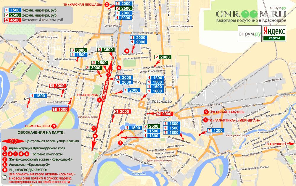 Квартиры посуточно на карте Краснодара. Гостиницы и отели ...: http://www.onroom.ru/krasnodar/map/